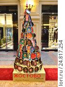 Купить «Новогодняя елка-модница от Жостовской фабрики декоративной росписи, украшенная коваными подносами, в ГУМе в Москве», эксклюзивное фото № 24817254, снято 30 ноября 2016 г. (c) lana1501 / Фотобанк Лори