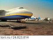 Купить «Авиация объединяет - российские и украинские самолеты на погрузке в Дели (Индия)», фото № 24823814, снято 23 января 2013 г. (c) oleg savichev / Фотобанк Лори