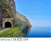 Купить «Железнодорожный тоннель под отвесной скалой, круто уходящей в озеро Байкал. Иркутская область. Россия», фото № 24825154, снято 30 июля 2016 г. (c) Виктор Никитин / Фотобанк Лори