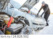 Купить «Automobile starter battery problem in winter cold weather conditions», фото № 24828502, снято 8 января 2017 г. (c) Дмитрий Калиновский / Фотобанк Лори