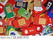 Купить «СИМ карты Российских операторов», фото № 24830910, снято 9 января 2017 г. (c) Sashenkov89 / Фотобанк Лори