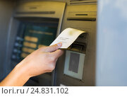Купить «close up of hand taking receipt from atm machine», фото № 24831102, снято 8 сентября 2016 г. (c) Syda Productions / Фотобанк Лори