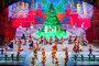 Кремлевская новогодняя Елка, эксклюзивное фото № 24833158, снято 5 января 2017 г. (c) Михаил Ворожцов / Фотобанк Лори