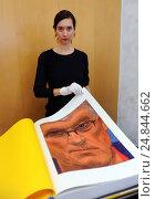 Frankfurt, Germany, David Hockney's A Bigger Book (2016 год). Редакционное фото, агентство Caro Photoagency / Фотобанк Лори