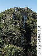 Великая Китайская стена, участок Цзянькоу (Jiankou) (2015 год). Стоковое фото, фотограф Vladislav Osipov / Фотобанк Лори