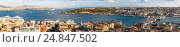 Купить «Panorama of Golden Horn Gulf and the Bosphorus in Istanbul, Turkey», фото № 24847502, снято 21 октября 2018 г. (c) Mikhail Starodubov / Фотобанк Лори