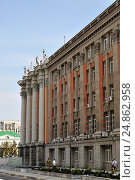 Купить «Екатеринбург. Здание городской администрации на  Площади 1905 года», фото № 24862958, снято 11 августа 2016 г. (c) Александр Тараканов / Фотобанк Лори