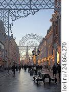 Новогодний городской пейзаж. Москва. Никольская улица, фото № 24864270, снято 11 января 2017 г. (c) Татьяна Белова / Фотобанк Лори