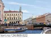 Купить «Санкт-Петербург на воде», фото № 24869022, снято 23 июня 2016 г. (c) Тихомирова Ольга / Фотобанк Лори