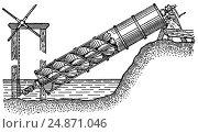 Купить «Архимедов винт», иллюстрация № 24871046 (c) Макаров Алексей / Фотобанк Лори