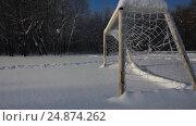 Купить «Snow covered football field with gates», видеоролик № 24874262, снято 16 января 2017 г. (c) Ринат Файзуллин / Фотобанк Лори