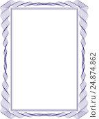 Купить «Рамка бланк шаблон для сертификата грамоты или диплома», иллюстрация № 24874862 (c) Сергей Тихонов / Фотобанк Лори