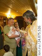 Купить «Обряд крещения ребенка в православной церкви», фото № 24875526, снято 28 мая 2016 г. (c) Анастасия Улитко / Фотобанк Лори