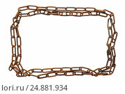 Рамка из старой и ржавой цепи на изолированной на белом фоне. Frame of rusty metal and old chain. Isolated on white background. Стоковое фото, фотограф Евгений Беляев / Фотобанк Лори