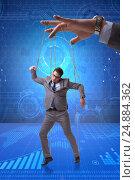 Купить «Businessman puppet being manipulated by boss», фото № 24884362, снято 20 мая 2019 г. (c) Elnur / Фотобанк Лори