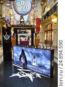 "Купить «Стенд-презентация от бутика французского парфюмерного бренда ""Laurent Mazzone"" в легендарном ГУМе в Москве», эксклюзивное фото № 24894590, снято 16 января 2017 г. (c) lana1501 / Фотобанк Лори"