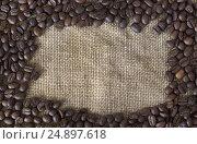 Зерна кофе на мешковине. Стоковое фото, фотограф Беляева Юлия / Фотобанк Лори