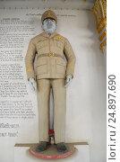 Купить «Сэр Уинстон Черчилль. Скульптура в Военном музее Канчанабури, Таиланд», фото № 24897690, снято 31 марта 2016 г. (c) Светлана Колобова / Фотобанк Лори