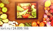 Купить «Composite image of digital tablet surrounded with fresh vegetables», фото № 24899166, снято 23 ноября 2019 г. (c) Wavebreak Media / Фотобанк Лори