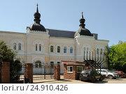 Купить «Здание Синагоги в Нижнем Новгороде на Грузинской улице», фото № 24910426, снято 11 мая 2016 г. (c) Денис Ларкин / Фотобанк Лори