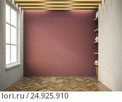Купить «Interior empty room 3D rendering», иллюстрация № 24925910 (c) Hemul / Фотобанк Лори