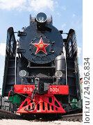 Советский магистральный пассажирский паровоз серии П36-0001, фото № 24926834, снято 1 августа 2012 г. (c) Алёшина Оксана / Фотобанк Лори