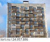 Купить «Четырнадцатиэтажный одноподъездный блочный жилой дом серии И-209а, построен в 1969 году. Проезд Шокальского, 61, корпус 1. Район Северное Медведково. Москва», эксклюзивное фото № 24957886, снято 21 января 2017 г. (c) lana1501 / Фотобанк Лори