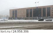 Купить «Правительство и Законодательное собрание Камчатского края во время снегопада», видеоролик № 24958306, снято 12 января 2017 г. (c) А. А. Пирагис / Фотобанк Лори