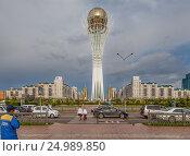 Купить «Башня Байтерек в Астане. Казахстан», эксклюзивное фото № 24989850, снято 1 июля 2016 г. (c) Николай Сивенков / Фотобанк Лори