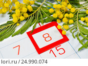8 марта - поздравительная открытка с мимозой и календарем с датой, фото № 24990074, снято 10 марта 2016 г. (c) Зезелина Марина / Фотобанк Лори