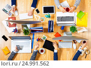 Купить «Interacting as team for better results . Mixed media», фото № 24991562, снято 20 сентября 2016 г. (c) Sergey Nivens / Фотобанк Лори
