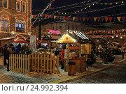 Купить «ГУМ-Ярмарки. Красная площадь, Москва», эксклюзивное фото № 24992394, снято 28 января 2017 г. (c) Алексей Гусев / Фотобанк Лори