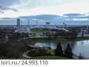 Олимпийский стадион в Олимпийском парке (Olympiapark). Мюнхен. Германия (2014 год). Стоковое фото, фотограф Daria Trefilova / Фотобанк Лори