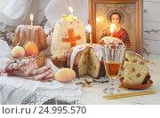 Пасхальный праздничный стол. Стоковое фото, фотограф Марина Володько / Фотобанк Лори