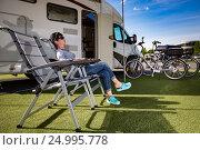 Купить «Family vacation travel, holiday trip in motorhome», фото № 24995778, снято 27 июня 2016 г. (c) Андрей Армягов / Фотобанк Лори
