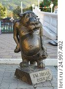 """Купить «Волк, герой мультфильма """"Жил был пёс"""". Бронзовая скульптура в Кабардинке», эксклюзивное фото № 24997402, снято 3 октября 2016 г. (c) Dmitry29 / Фотобанк Лори"""