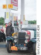 Купить «Ралли «Пекин-Париж-2016». Участок Завидово-Смоленск. Chevrolet Int. Tourer (1930)  на заправке Shell на Новорижском шоссе. 4 июля 2016 г.», фото № 24997434, снято 4 июля 2016 г. (c) Сайганов Александр / Фотобанк Лори