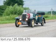 Купить «Ралли «Пекин-Париж-2016». Chevrolet Int. Tourer (1930) на дороге. Этап Завидово-Смоленск. 4 июля 2016 г.», фото № 25006670, снято 4 июля 2016 г. (c) Сайганов Александр / Фотобанк Лори