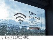 """Купить «Наклейка на окне общественного транспорта """"Здесь есть Wi-fi""""», эксклюзивное фото № 25025682, снято 21 января 2017 г. (c) Давид Мзареулян / Фотобанк Лори"""
