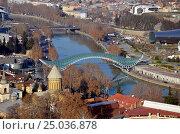 Современная архитектура Тбилиси, Грузия. Вид на Куру и Мост Мира (2016 год). Стоковое фото, фотограф Светлана Колобова / Фотобанк Лори