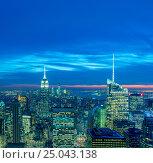 Купить «View of New York Manhattan during sunset hours», фото № 25043138, снято 20 декабря 2013 г. (c) Elnur / Фотобанк Лори