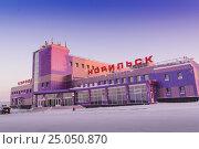 Купить «Аэропорт города Норильска», фото № 25050870, снято 20 января 2019 г. (c) Александр Сергеевич / Фотобанк Лори
