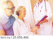 Купить «senior woman and doctor with tablet pc at hospital», фото № 25056466, снято 11 июня 2015 г. (c) Syda Productions / Фотобанк Лори