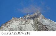 Купить «Вершина вулкана Камень на Камчатке», видеоролик № 25074218, снято 7 декабря 2019 г. (c) А. А. Пирагис / Фотобанк Лори