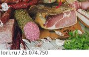 Купить «delicious variety of meats», видеоролик № 25074750, снято 8 декабря 2016 г. (c) Яков Филимонов / Фотобанк Лори