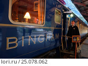 Купить «Peru Luxury train from Cuzco to Machu Picchu. Orient Express. Belmond. Outside Hiram Bingham Orient Express which runs between Cuzco and Machu Picchu just...», фото № 25078062, снято 20 октября 2016 г. (c) age Fotostock / Фотобанк Лори