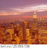 Купить «View of New York Manhattan during sunset hours», фото № 25093138, снято 20 декабря 2013 г. (c) Elnur / Фотобанк Лори