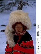 Купить «Nosi Yi woman in White fox hat (not traditional Red Panda fur) Lijiang Yunnan China», фото № 25100786, снято 21 августа 2018 г. (c) Nature Picture Library / Фотобанк Лори