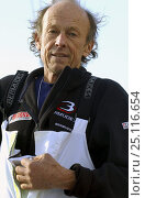 Купить «Mike Birch at the start of the Transat Jacques Vabre 2003, Le Havre, France. For EDITORIAL use only.», фото № 25116654, снято 13 декабря 2017 г. (c) Nature Picture Library / Фотобанк Лори
