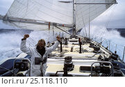"Купить «Magnus Olssen celebrates a new top speed in the Southern Ocean aboard Simon le Bon's maxi yacht ""Drum"" during the Whitbread Round the World Race, 1985.», фото № 25118110, снято 16 августа 2018 г. (c) Nature Picture Library / Фотобанк Лори"